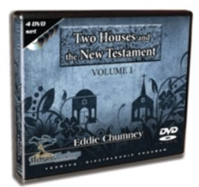 Two Houses and the NT Volume 1