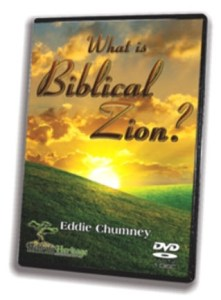 What is Biblical Zion