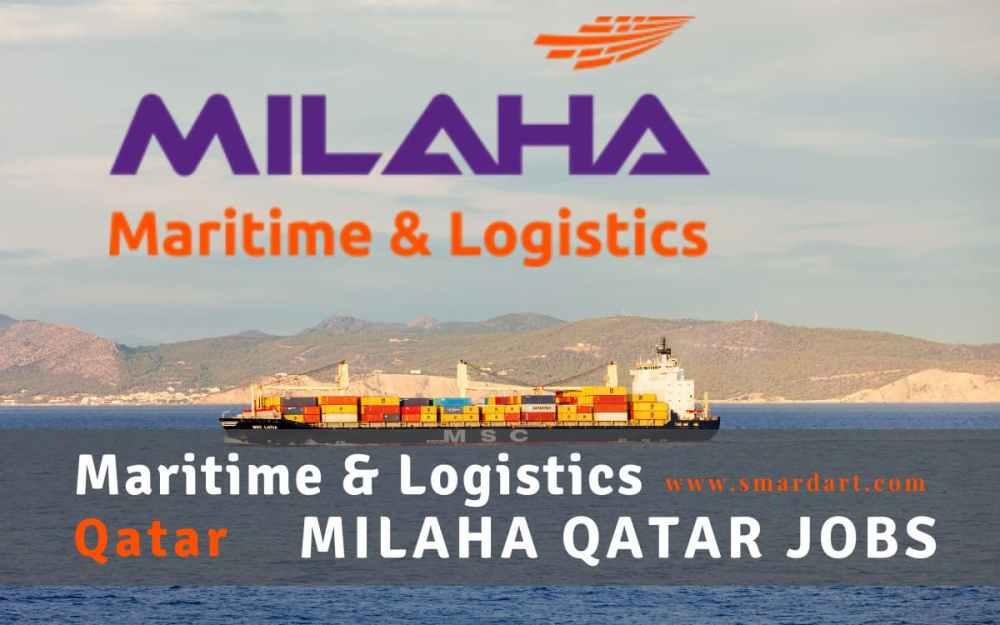 Milaha Qatar Jobs