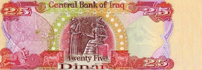 International Monetary Fund: We are ready to support Iraq 120711793_3042420645984970_1306321281476143639_n