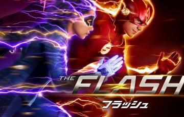 地上最速のスーパーヒーロー「THE FLASH/フラッシュ」待望のシーズン5、Huluで最速配信が決定!