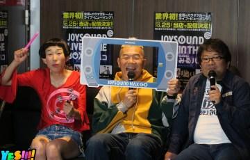 JOYSOUNDの新サービス『みるハコ』PRイベントにキャイ~ンと牧野ステテコが登場