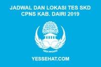 Jadwal dan Lokasi Ujian Tes SKD CPNS Kabupaten Asahan Tahun 2019