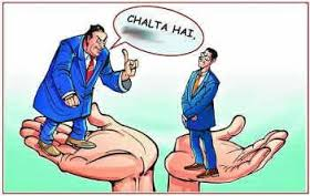 Chalta Hai No More – It's the Customer's Right