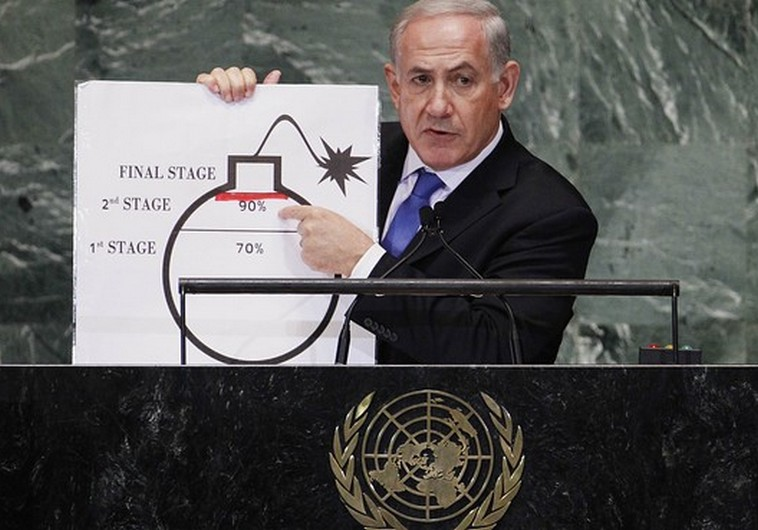 Back to the future: Netanyahu's redemption on Iran