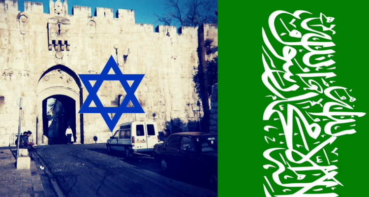 BREAKING NEWS: Three Jews Stabbed by Arab Terrorist in the Old City