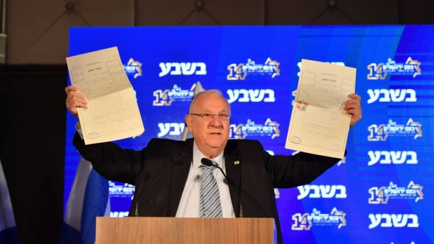 Rivlin backs annexation with full rights for Palestinians