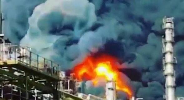 ALERT INFO | Iran: powerful explosion in an underground research center, several dead