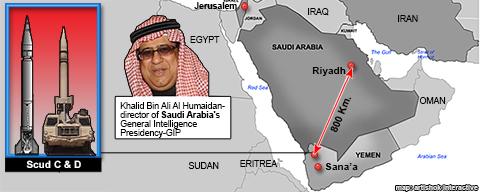 Saudi spy chief visits Israel, Ramallah