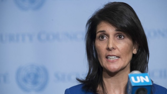 US 'absolutely' favors 2-state solution, UN ambassador says