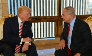 Netanyahu discusses meeting with Trump, asked for US recognition of Israeli sovereignty over the Golan Heights
