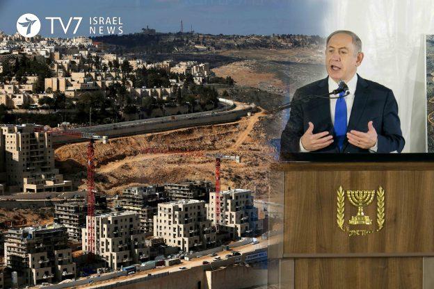 Netanyahu: Progress made with US regarding Israeli settlement policy