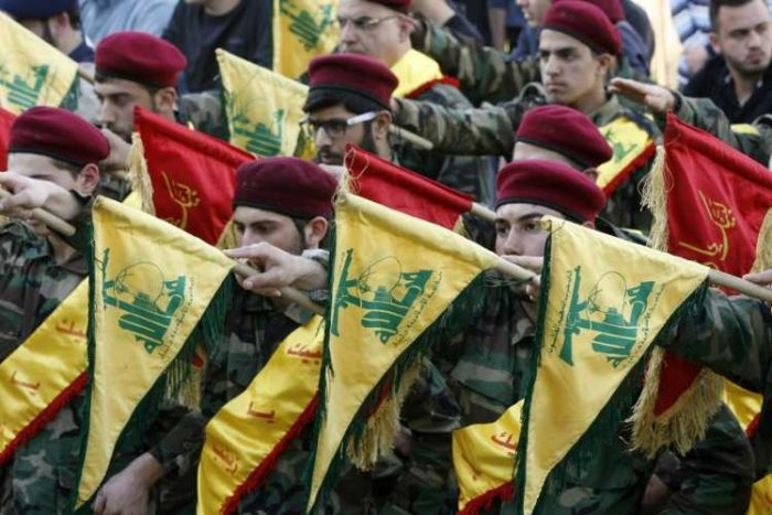 Hezbollah arrested an Iraqi spy of Israel