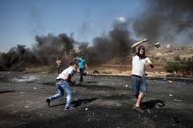 Palestinians: Tomorrow's Secret 'Day of Rage'
