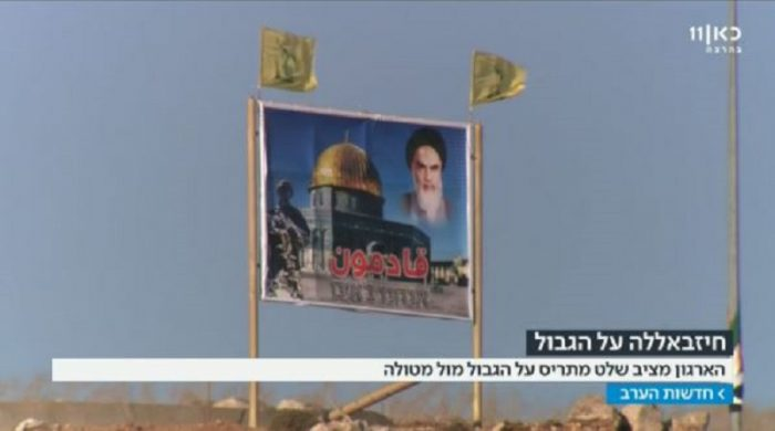 Hezbollah shows intentions at border with Israel