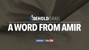 A word from Amir – June 1, 2017