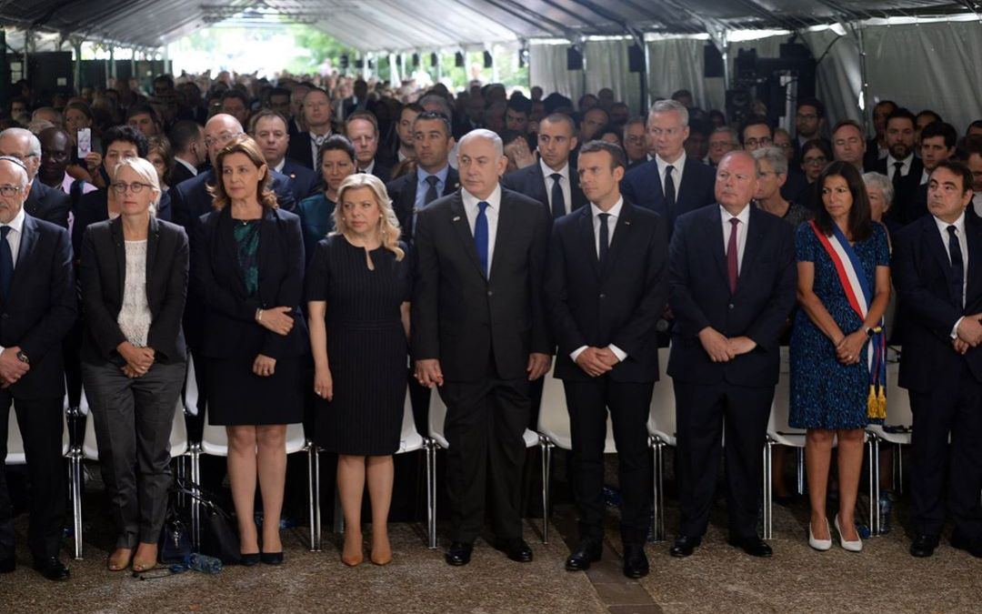 PM Netanyahu's Remarks at Ceremony Commemorating the 75th Anniversary of the Deportation of French Jews