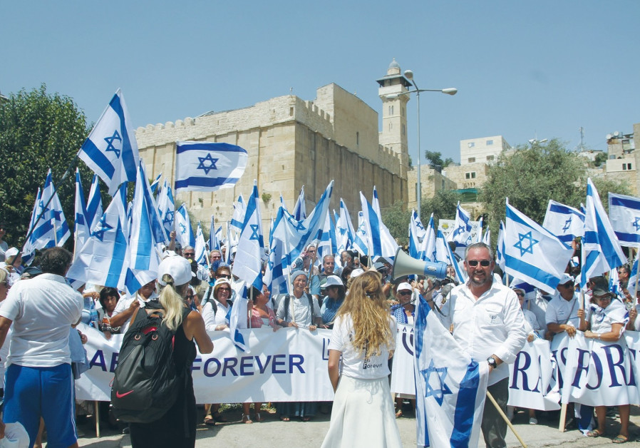 ISRAEL DECLARES HEBRON AN OFFICIAL JEWISH SETTLEMENT