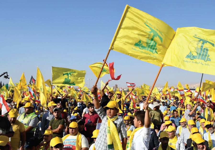 IRAN PAYS $830 MILLION TO HEZBOLLAH