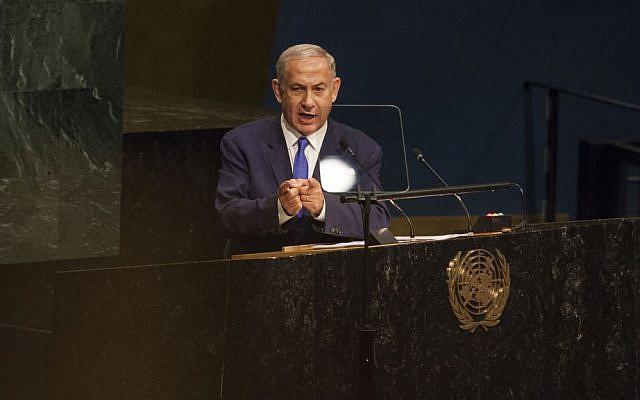 Netanyahu gears up for meetings with Trump, world leaders