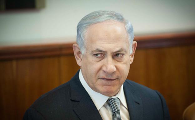 Israeli PM expected to address Khamenei directly in UN speech