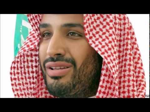 Saudi Arabia's Next Generation Makes Ready