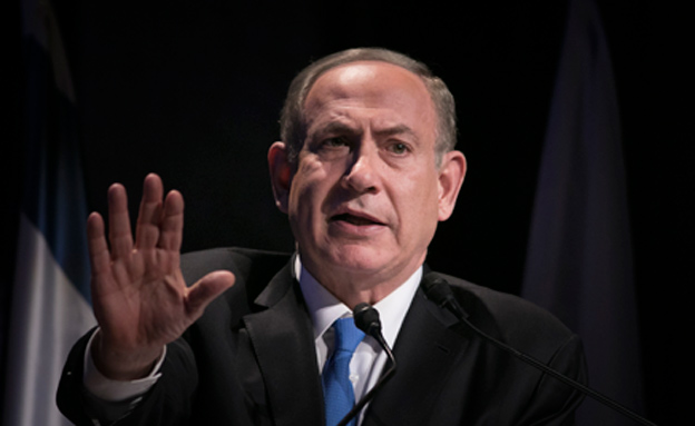 "Netanyahu: ""Say yes to peace and no to joining hands with Hamas"""