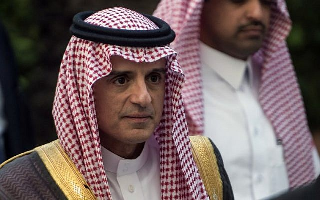 Saudi FM denies kingdom has relations with Israel