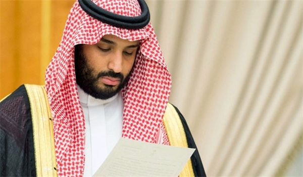 Lebanese Paper Reveals Saudi FM's Secret Letter to Crown Prince on Ties with Israel