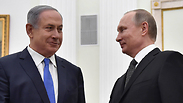 Israel reiterates position on Syria following Lavrov comments
