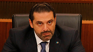 Hariri 'assassination plot' is just an excuse
