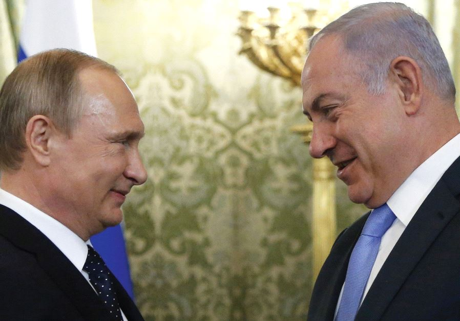 MOSCOW SURPRISINGLY SAYS WEST JERUSALEM IS ISRAEL'S CAPITAL