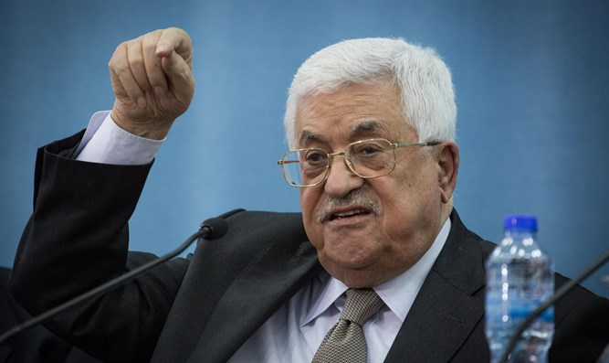 Abbas: 'Trump slapped us in the face, Oslo Accords are over'