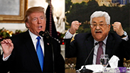 Report: US set to cut UN funds for Palestinian refugees