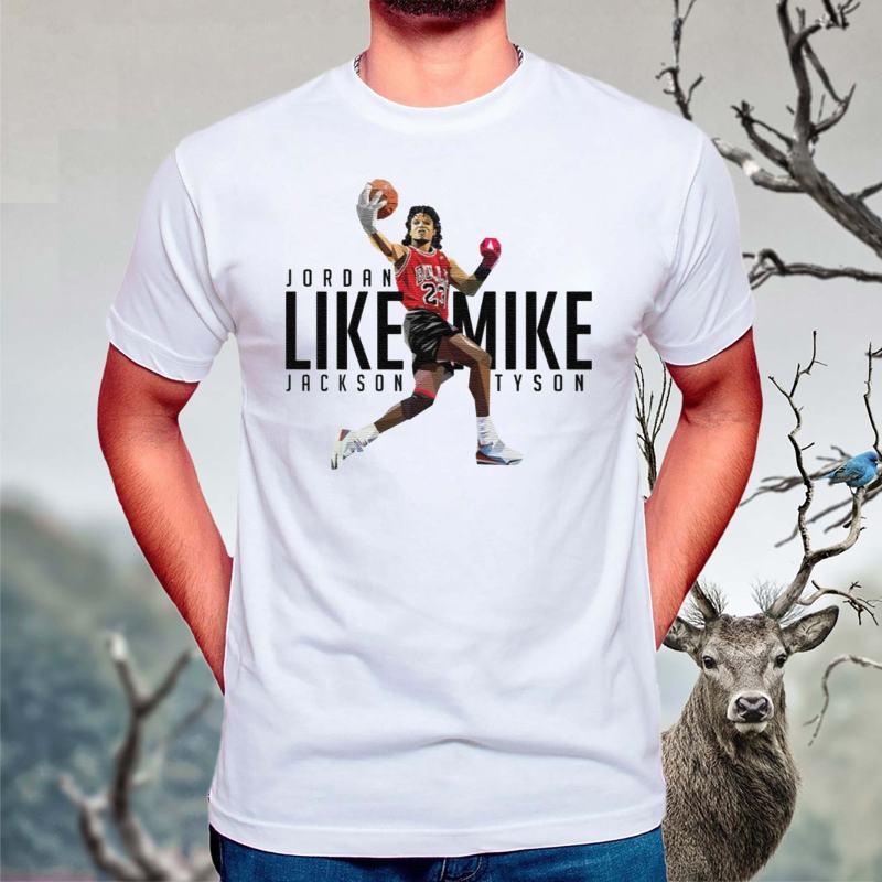 Like-Mike-Tyson-Jordan-Jackson-shirt