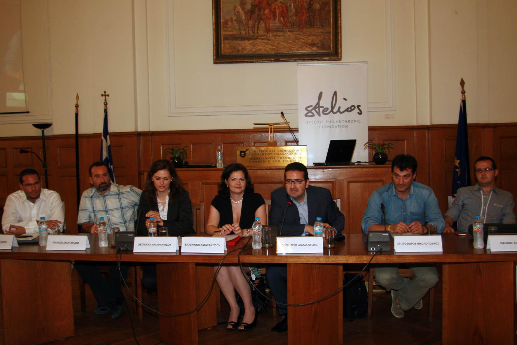 2010 Stelios Haji-Ioannou Award Roadshow: Thessaloniki