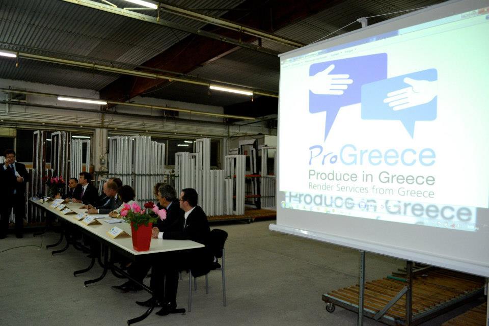 Ανακοίνωση της πλατφόρμας ProGreece για ενίσχυση των Ελληνικών  εξαγωγών στην Γερμανία