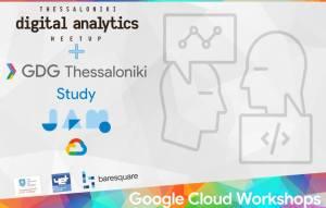 Google Study Jams Θεσσαλονίκη & Αθήνα