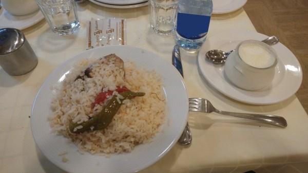 Bogazici Restaurant's Ankara Tava