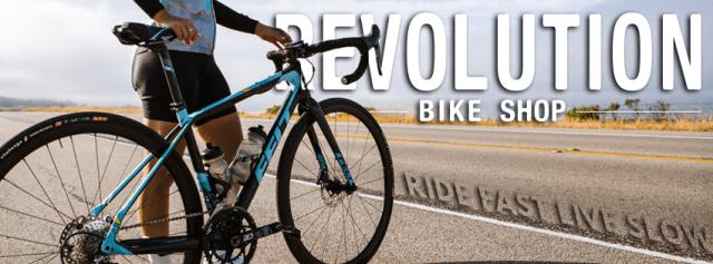 Best Bike Shops in San Diego Revolution