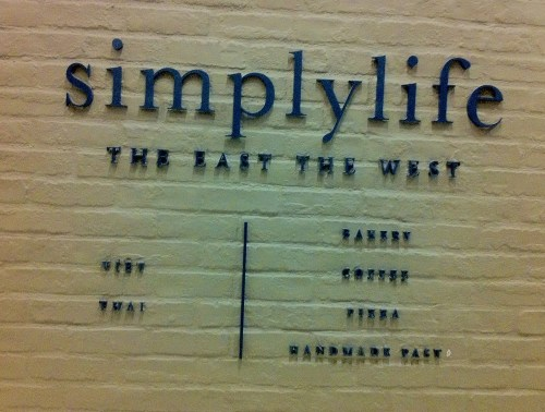 Simplylife-logo