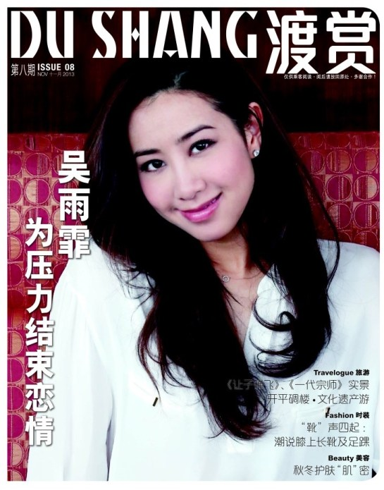 DS08_cover (2)