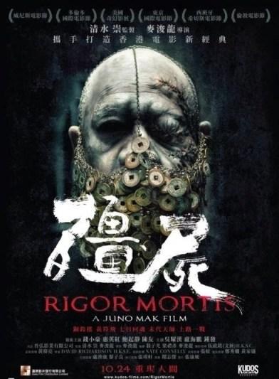 rigor mortis (2)