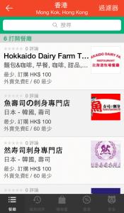 20140725_082527000_iOS