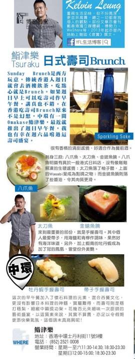 dining_map3 (2)
