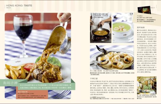tp22_taste_2pp