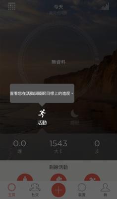 20160811_113616000_iOS