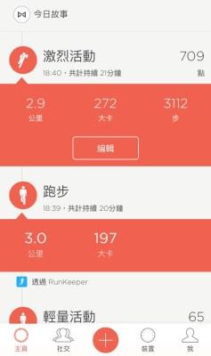 20160821_110609000_iOS