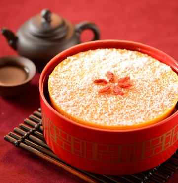 cordis-富貴南瓜椰汁黃金糕