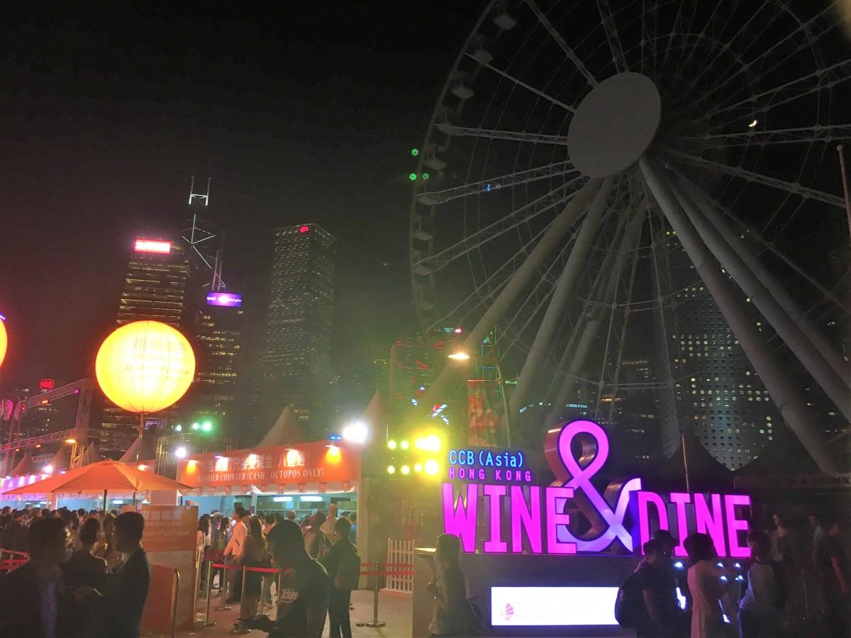 【Wine and Dine 2018】香港美酒佳餚巡禮今年第十屆,新增咖啡園、環球街頭小吃區!